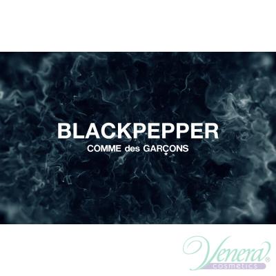 Comme des Garcons Blackpepper EDP 50ml за Мъже и Жени