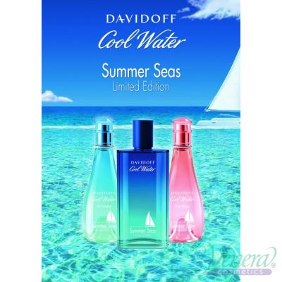 Davidoff Cool Water Summer Seas EDT 125ml за Мъ...