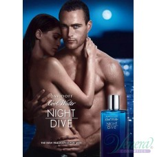 Davidoff Cool Water Night Dive EDT 50ml за Мъже