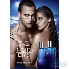 Davidoff Cool Water Night Dive EDT 80ml за Жени БЕЗ ОПАКОВКА
