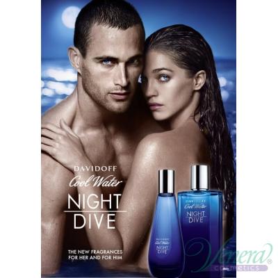Davidoff Cool Water Night Dive Shower Gel 150ml за Жени Дамски продукти за лице и тяло
