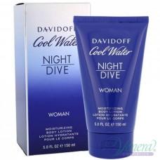 Davidoff Cool Water Night Dive Body Lotion 150ml за Жени