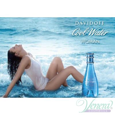 Davidoff Cool Water Body Lotion 150ml за Жени