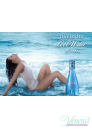 Davidoff Cool Water EDT 200ml за Жени