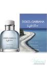 Dolce&Gabbana Light Blue Swimming in Lipari EDT 125ml за Мъже БЕЗ ОПАКОВКА Мъжки Парфюми без опаковка