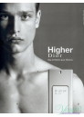 Dior Higher EDT 100ml за Мъже