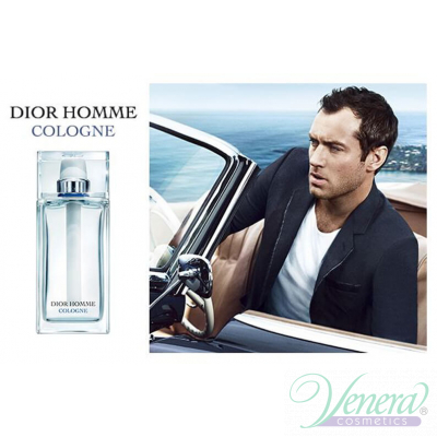Dior Homme Cologne 2013 EDT 125ml за Мъже Мъжки Парфюми