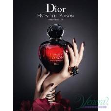 Dior Hypnotic Poison Eau De Parfum EDP 100ml за Жени БЕЗ ОПАКОВКА
