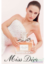 Dior Miss Dior 2012 EDP 50ml за Жени Дамски Парфюми