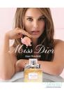 Dior Miss Dior Eau Fraiche EDT 100ml за Жени Дамски Парфюми