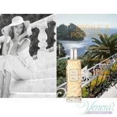Dior Escale a Portofino EDT 125ml за Жени БЕЗ ОПАКОВКА