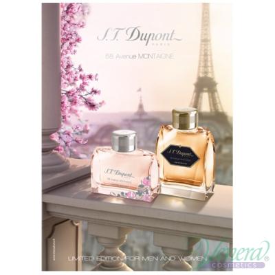 S.T. Dupont 58 Avenue Montaigne Intense EDP 90ml за Жени Дамски Парфюми