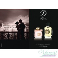 S.T. Dupont So Dupont EDP 100ml за Жени