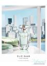 Elie Saab Le Parfum L'Eau Couture EDT 50ml за Жени Дамски Парфюми