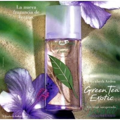 Elizabeth Arden Green Tea Exotic EDT 100ml за Жени Дамски Парфюми