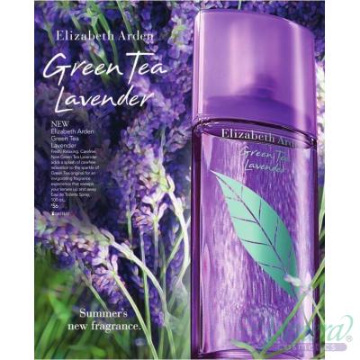 Elizabeth Arden Green Tea Lavender EDT 100ml за Жени