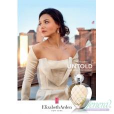 Elizabeth Arden Untold EDP 50ml за Жени