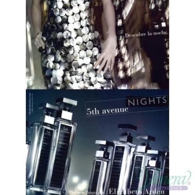 Elizabeth Arden 5th Avenue Nights EDP 125ml за Жени Дамски Парфюми
