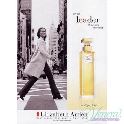 Elizabeth Arden 5th Avenue Комплект (EDP 125ml ...