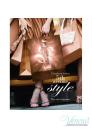 Elizabeth Arden 5th Avenue Style EDP 75ml за Жени Дамски Парфюми