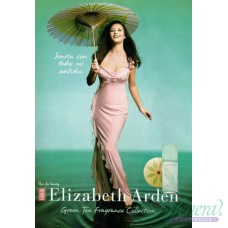Elizabeth Arden Green Tea EDP 30ml за Жени