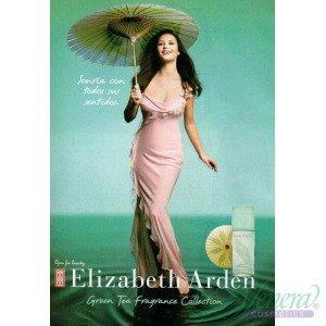 Elizabeth Arden Green Tea Reefreshing Body Lotion 500ml за Жени