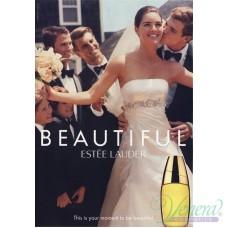 Estee Lauder Beautiful EDP 30ml за Жени
