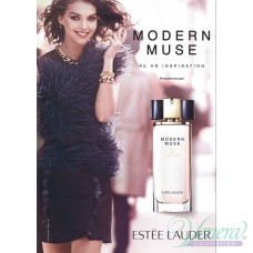 Estee Lauder Modern Muse Комплект (EDP 50ml + BL 75ml + SG 75ml) за Жени