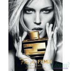 Fendi Fan di Fendi Extreme Комплект (EDP 50ml + BL 75ml + SG 75ml) за Жени