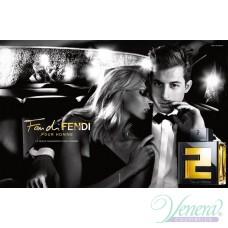 Fendi Fan di Fendi Pour Homme EDT 50ml за Мъже