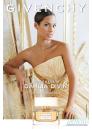 Givenchy Dahlia Divin EDP 30ml за Жени Дамски Парфюми