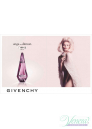 Givenchy Ange Ou Demon Le Secret Elixir EDP 50ml за Жени Дамски Парфюми