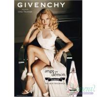 Givenchy Ange Ou Demon Le Secret Комплект (EDP 50ml + BL 75ml) за Жени Дамски Комплекти