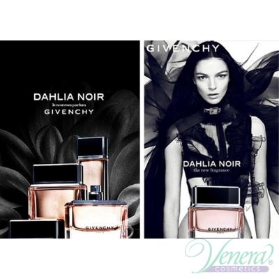 Givenchy Dahlia Noir EDP 30ml за Жени Дамски Парфюми