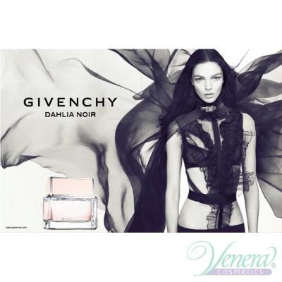 Givenchy Dahlia Noir EDT 30ml за Жени Дамски Парфюми