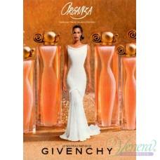 Givenchy Organza EDP 50ml за Жени БЕЗ ОПАКОВКА