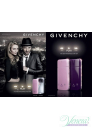 Givenchy Play For Her Intense Комплект (EDP 50ml + BL 75ml + SG 75ml) за Жени За Жени