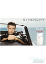 Givenchy Play Sport EDT 100ml за Мъже Мъжки Парфюми