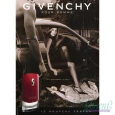 Givenchy Pour Homme EDT 30ml за Мъже