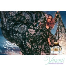 Flora By Gucci EDP 75ml за Жени