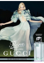 Flora By Gucci Glamorous Magnolia EDT 100ml за Жени БЕЗ ОПАКОВКА За Жени