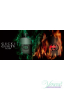 Gucci Guilty Black Pour Homme EDT 90ml за Мъже