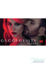 Gucci Guilty Black Pour Femme EDT 30ml за Жени Дамски Парфюми
