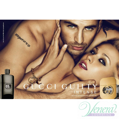 Gucci Guilty Pour Homme Intense EDT 90ml за Мъже