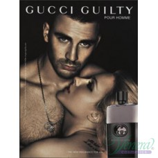 Gucci Guilty Pour Homme Комплект (EDT 90ml + After Shave Balm 50ml + SG 50ml) за Мъже