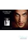 Guerlain Homme EDT 80ml за Мъже