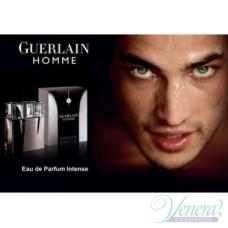 Guerlain Homme Intense EDP 50ml за Мъже