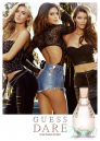 Guess Dare EDT 50ml за Жени Дамски Парфюми