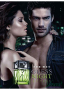 Guess Night Access EDT 30ml за Мъже