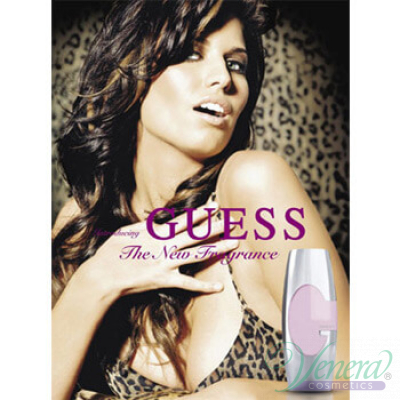 Guess EDP 75ml for Women Women's Fragrance